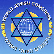 World Jewish Congress Star of David