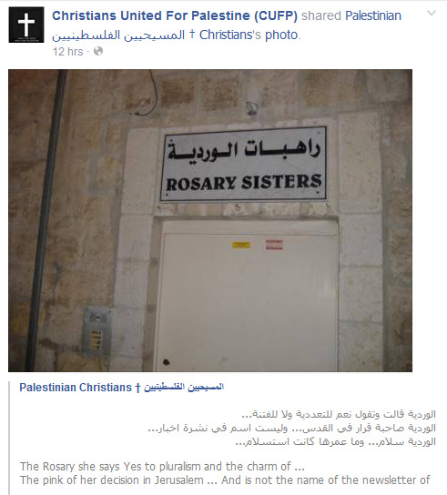 Catholic / Orthodox Christians in Palestine