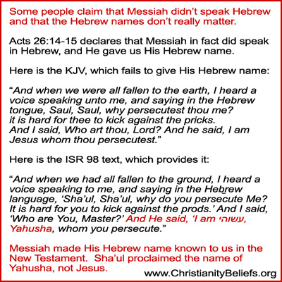 Messiah Hebrew name given in Acts 26