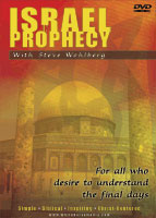 Israel In Prophecy Video Series by Steve Wohlberg